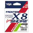 Шнур YGK Braid Cord X8 Shore 150m